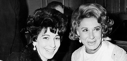 Arlene Francis with Sylvia Fine ( Danny Kaye's wife)