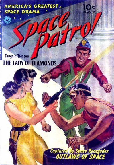 Space Patrol #1 1952