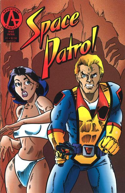 Space Patrol #1 1992