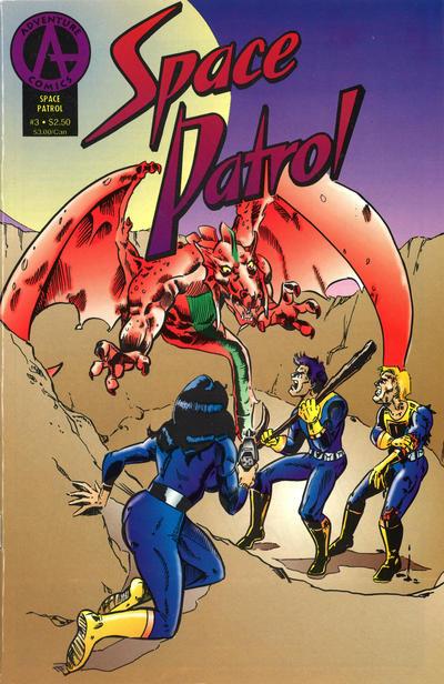 Space Patrol #3 1992