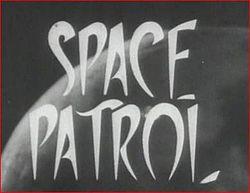Space_Patrol_titlecard