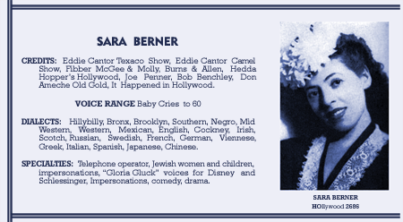 Sara Berner's entry in the 1940 Radio Artists' Directory