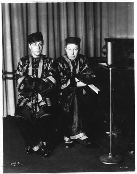 Al and Pete