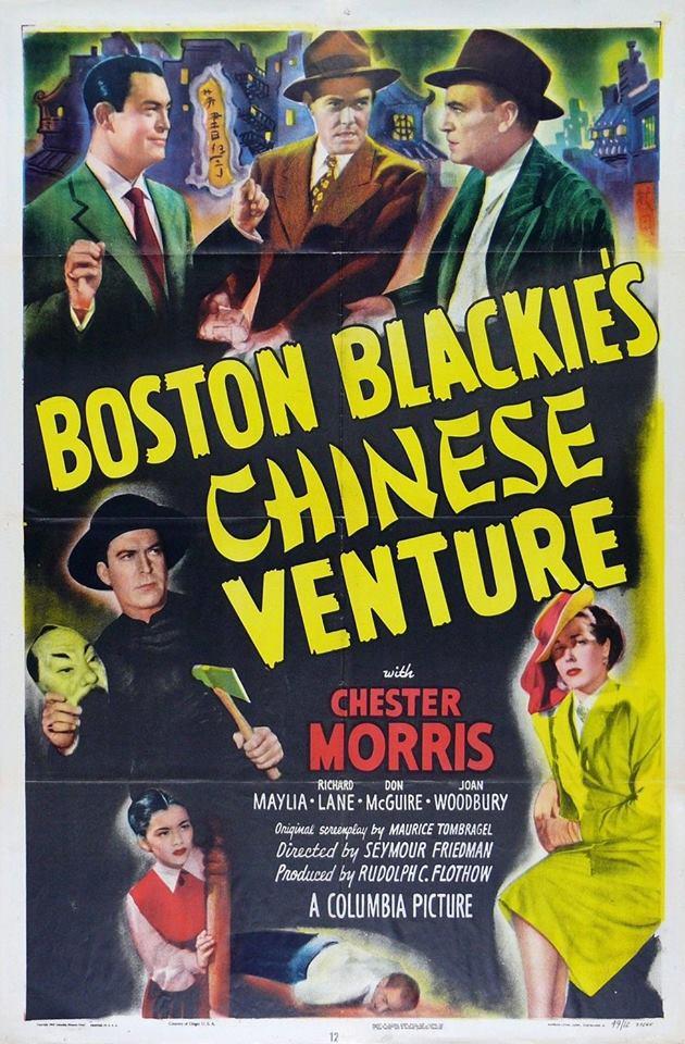Boston Blackie's Chinese Venture
