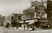 Longacre Square circa 1880, later renamed Times Square