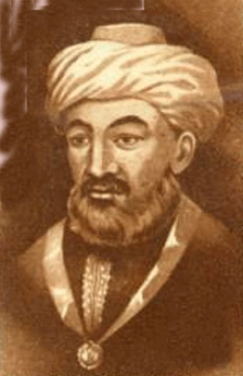 Moses Maimonides as depicted on an Israeli postage stamp