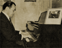 Though not a trained pianist, Robinson enjoyed experimenting with his own original pieces.